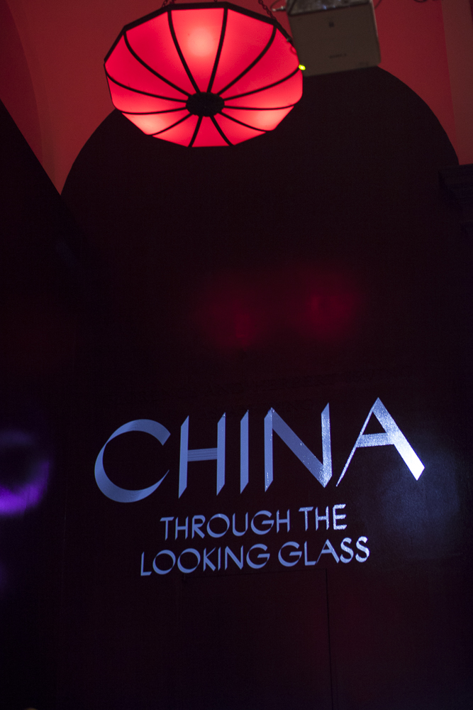 """Sign From """"China Through the Looking Glass"""" at the Metropolitan Museum of Art in NYC, 2015"""